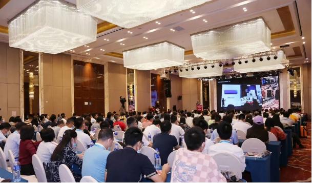 中化ELIX首次亮相中国小家电发展论坛