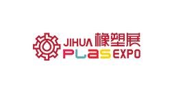 2020深圳国际生物降解塑料及应用展览会