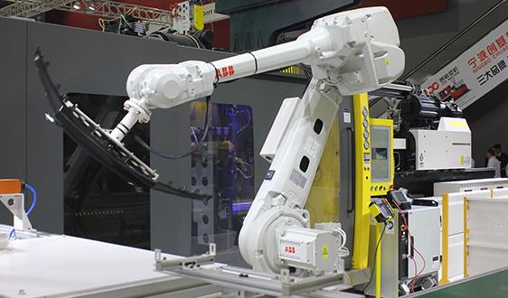 """上海工博会盛大开幕,看人工智能在塑料行业""""落地开花"""""""