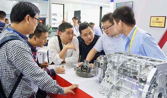 中国国际汽车技术展览会—汽车轻量化技术展移师广州