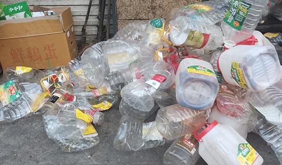 陶氏公司与陆海环保开展合作,提升塑料循环利用率
