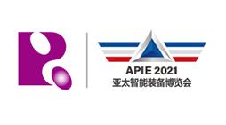 第23届青岛(中国)塑料产业博览会